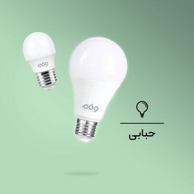 لامپ استوانه ای