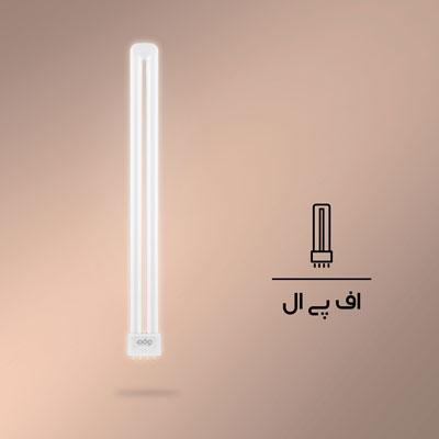 لامپ اف پی ال