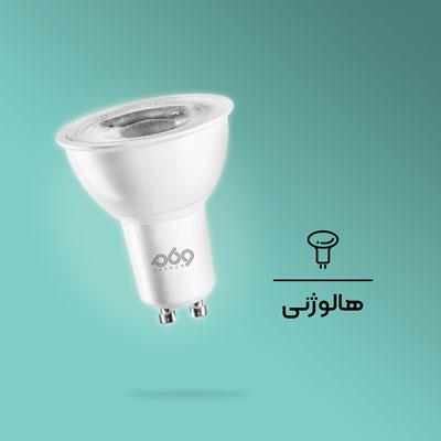 لامپ هالوژنی